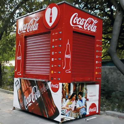 Cocacola Kiosk by MIPL